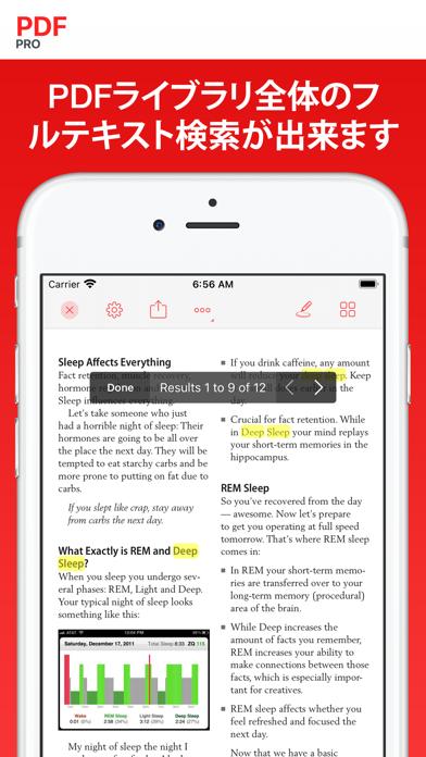 PDF Pro 4 ScreenShot3