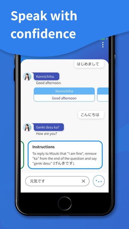 Kaizen Languages: Japanese