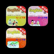 牛津上海版初中英语套装六册教材 -沪教版三年级起点课本同步有声双语点读机,课堂配套教程学霸100分学习辅导助手