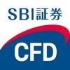 SBI証券 取引所CFD アプリ - くりっく株365