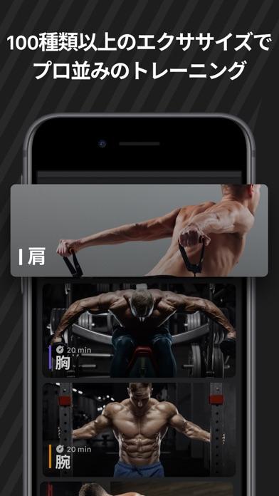 Muscle Booster - 男性向けトレーニング ScreenShot4