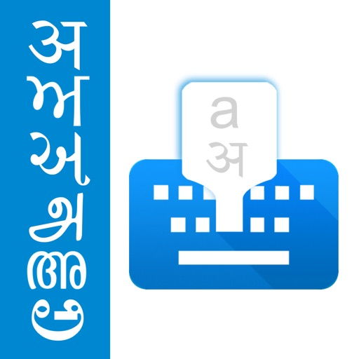 Indic Keyboard : 13 Languages