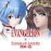 神魔之塔 - Tower of Saviors Hack Online Generator