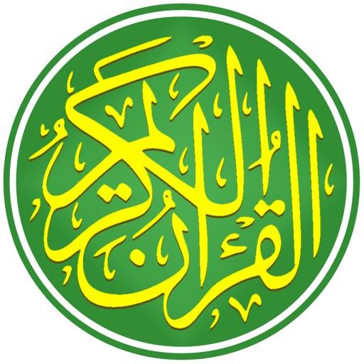 Kurani - Shqip & Arabisht