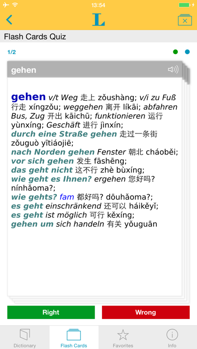 German - Chinese Dictionary screenshot three