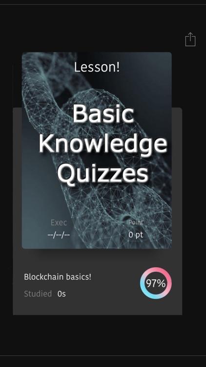 30s Quiz! Blockchain screenshot-4