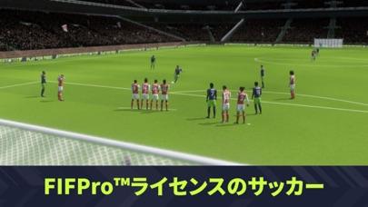 Dream League Soccer 2021のおすすめ画像1