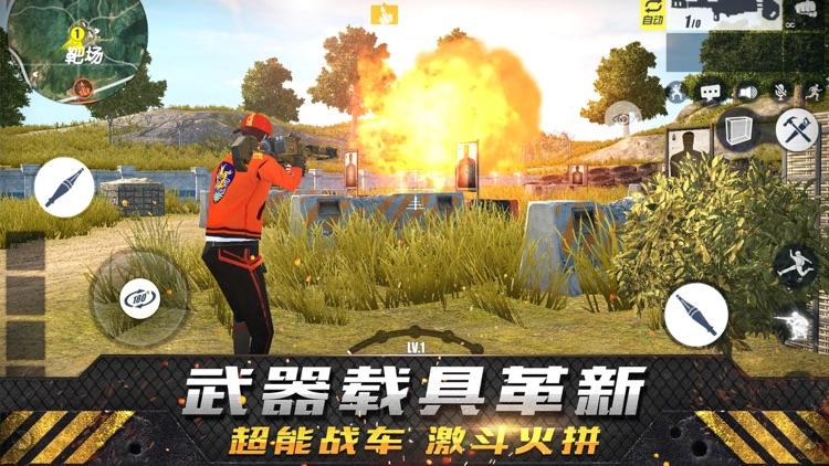 终结者2:审判日 screenshot-3