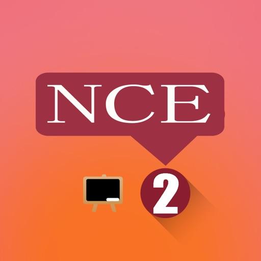 新概念英语·2 - 实践进步