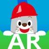 AR PLAYGROUND - iPhoneアプリ