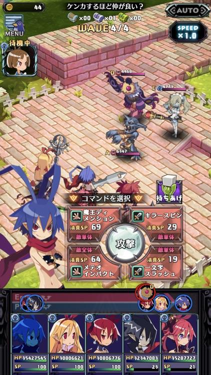 魔界戦記ディスガイアRPG【やり込みRPGゲーム】 screenshot-6