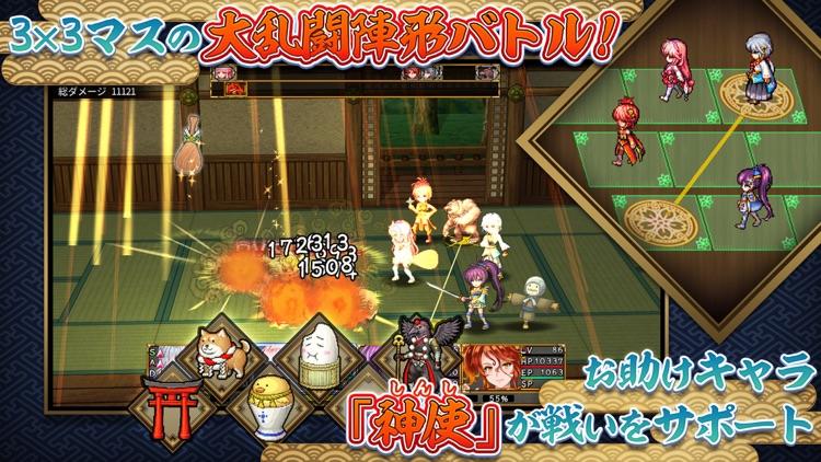 RPG アスディバインカムラ screenshot-3