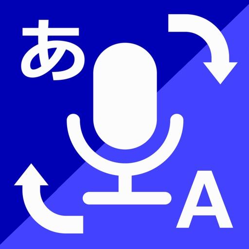 NEC Translation
