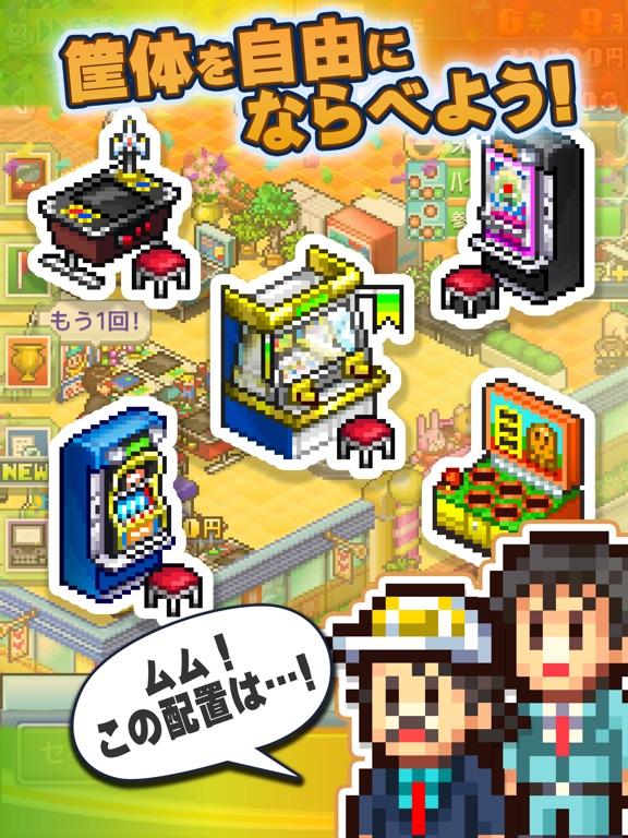 Pocket Arcade Story DX screenshot 7