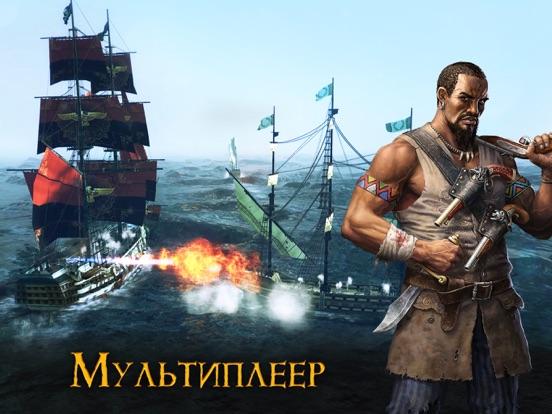 Скачать игру Tempest - Pirate Action RPG