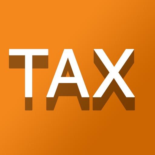 حساب الضريبة ـ القيمة المضافة