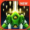 銀河戦機ースペースシューター - iPadアプリ