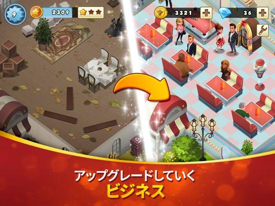 クッキング・タウン (Tasty Town) - 料理ゲームのおすすめ画像2