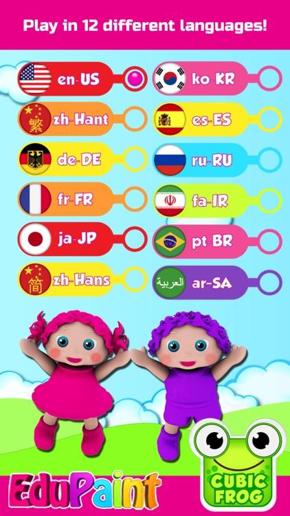 ABC Coloring Book-EduPaint screenshot-4