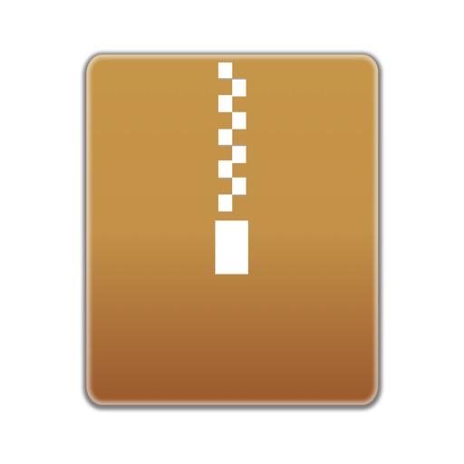 Unarchiver - Zip file opener