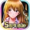 六本木サディスティックナイト - iPhoneアプリ