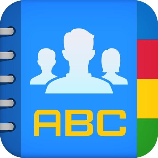 ABC группы
