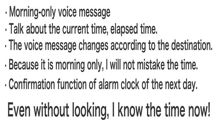 Talking Alarm Clock(B) screenshot-5