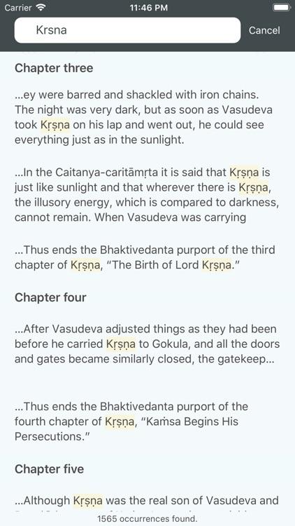 Kṛṣṇa screenshot-7