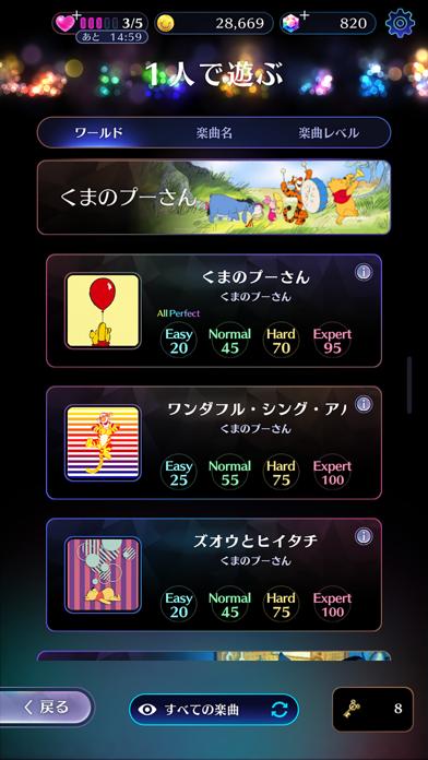ディズニー ミュージックパレード紹介画像8