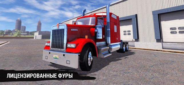 Truck Simulation 19 Screenshot