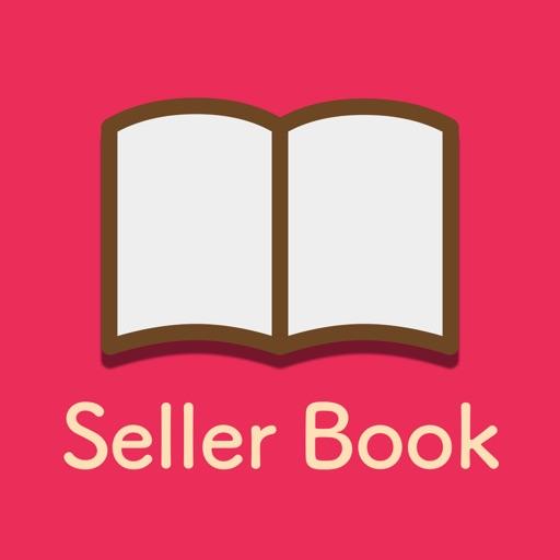 フリマアプリの売上管理-セラーブック