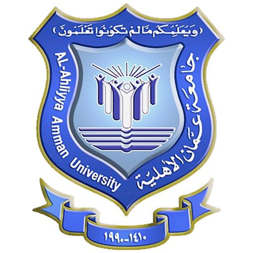 AmmanU Alumni