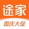 途家民宿-全球酒店公寓和短租预订平台