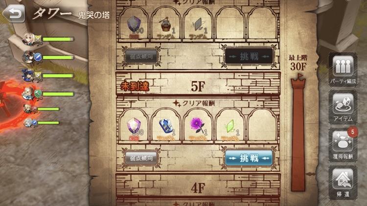 グリムエコーズ screenshot-8
