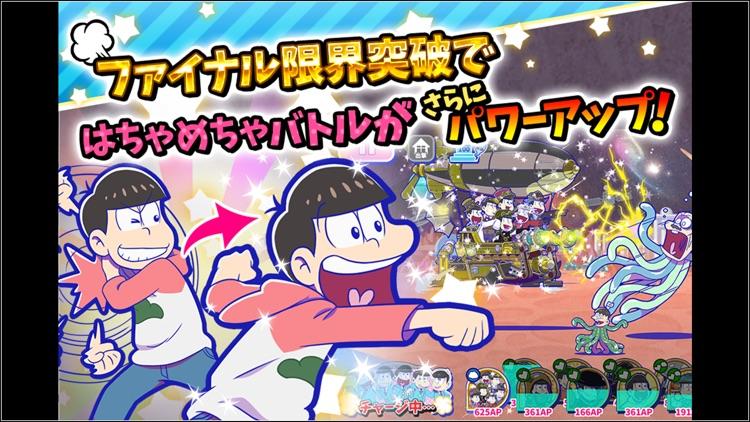 元祖! おそ松さんのへそくりウォーズ 〜ニートの攻防〜 screenshot-3