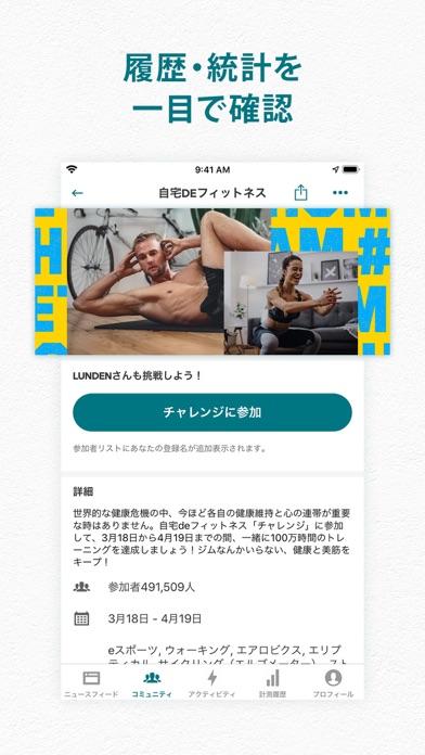 adidas Running ランニング&ウォーキング ScreenShot8
