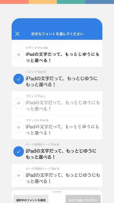 mojimo - プロ仕様の日本語フォントのおすすめ画像6