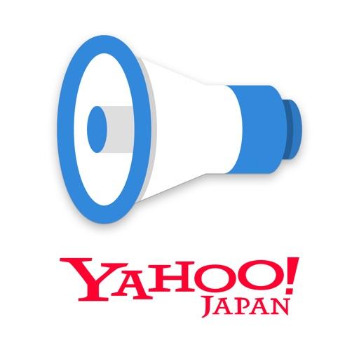 Yahoo!防災速報