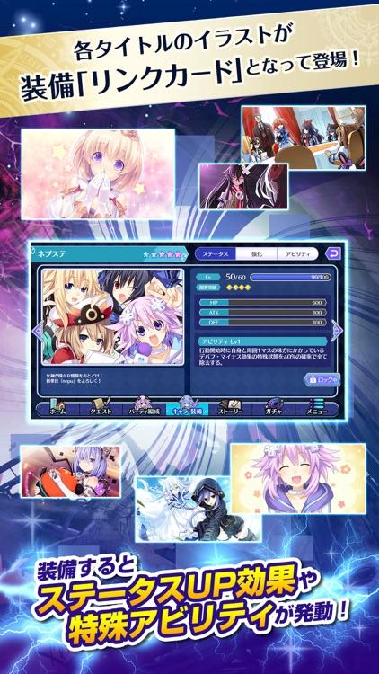 メガミラクルフォース(MEGAMIRACLE FORCE) screenshot-3