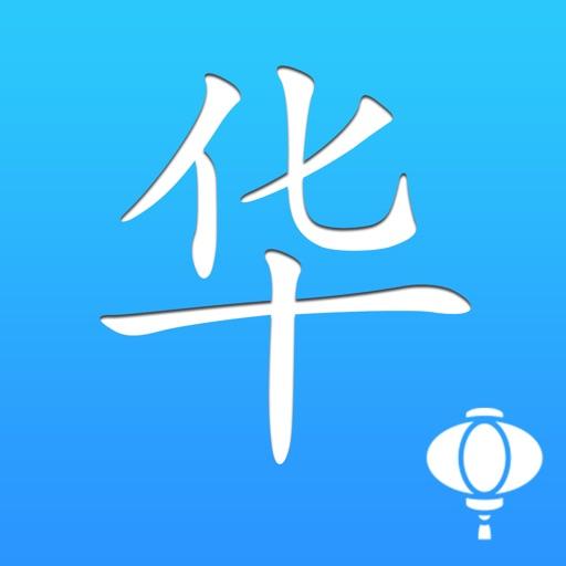 华人VPN - for 爱奇艺酷狗音乐