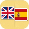 English to Spanish Translator. - iPadアプリ