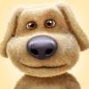 おしゃべり犬のトーキング・ベン(iPad用)