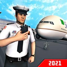 Police Scanner - Border Patrol