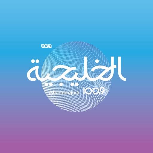 Al Khaleejiya 1009 FM