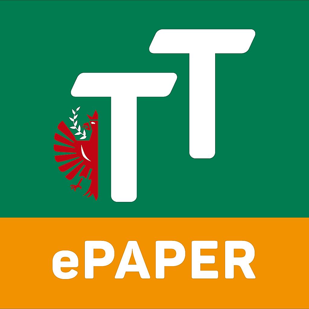 Mz Epaper App