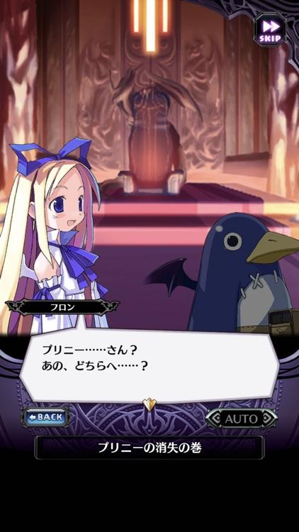 魔界戦記ディスガイアRPG【やり込みRPGゲーム】 screenshot-4