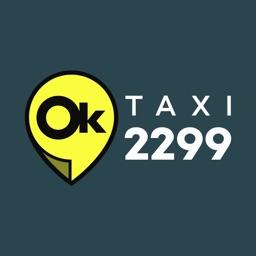 Таксі Хмельницький Ok.2299