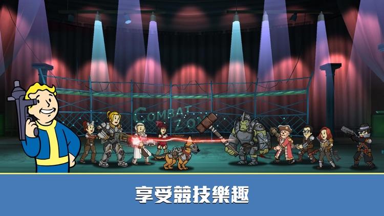 異塵餘生:庇護所Online screenshot-5