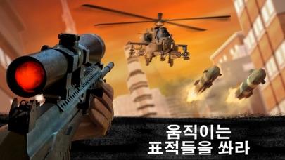 스나이퍼 3D 어쌔신: 슈팅 게임   Sniper 3D for Windows