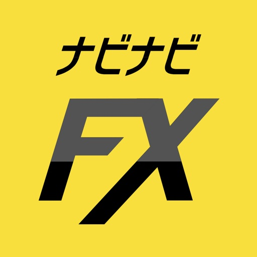 ナビナビFX 初心者向けFXデモでトレード(デモトレ)